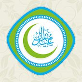 Stylish colorful sticky with arabic islamic calligraphy of text Eid Mubarak with green crescent moon