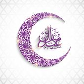Beautiful floral design decorated crescent moon and arabic islamic calligraphy of text Eid Mubarak o