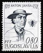 Postage Stamp Yugoslavia 1973 Anton Jansa, Teacher