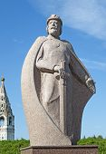 pic of yuri  - The monument to Russian prince Yuri Dolgoruky the founder of the city Yuriev - JPG