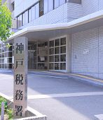 Kobe Taxation Office Japan