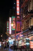 Nankin China town by night in Kobe Japan