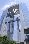Contemporary architecture Umeda City Sky Building Osaka Japan