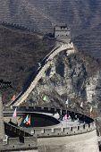 stock photo of qin dynasty  - The great wall at China - JPG