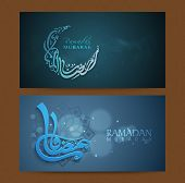 image of ramazan mubarak  - Website header or banner set with arabic calligraphy text of Ramazan - JPG