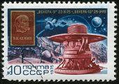 Cosmic Stamp, Macro