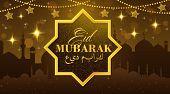 Muslim Mosque, Ramadan Kareem Holiday Lanterns, Crescent Moon And Golden Stars Vector Greeting Card  poster