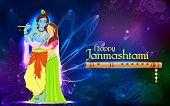 pic of krishna  - illustration of hindu goddess Radha and Lord Krishna on Janmashtami - JPG