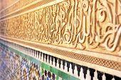Oriental architecture in Morocco, North Africa
