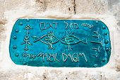 pic of prophets  - Street sign Yafo Israel a southern oldest part of Tel Aviv  - JPG