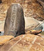 Mani Wall And Stone With Buddhist Symbols
