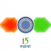 15th of August, Indian Independence Day celebrations concept with stylish asoka wheel and saffron an