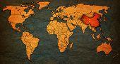 China Territory On World Map