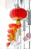 Traditional Chinese Lantern.