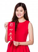 Asian woman hold with china Fai Chun, phrase meaning is everything going smoothly and easily