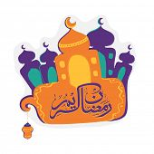 pic of kareem  - Arabic Islamic calligraphy of text Ramazan Kareem  - JPG