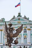 Постер, плакат: Russian Imperial Symbol Of Double Headed Eagle With Russian Flag