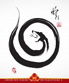 Snake Calligraphy, Chinese New Year 2013 Translation: Snake