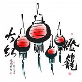 Ink Painting of Chinese New Year Red Lantern Translation: Lighten the Red Lanterns and Celebrate the