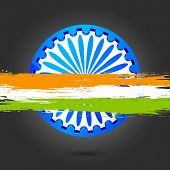 foto of ashok  - illustration of Ashok Chakra with grungy band of Indian flag tricolor - JPG
