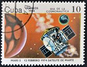 CUBA - CIRCA 1984: A stamp printed in Cuba shows a space ship Satellites of Mars circa 1984.