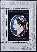 A stamp printed in United Arab Emirates (UAE) shows Julius Caesar Emperor of Rome circa 1975