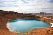 geothermal lake ,Askja ,Iceland
