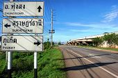 Thailand Direction Road Sign