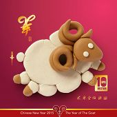 Vector Clay Sheep of Chinese New Year 2015. Translation, Main: Goat, Second: 2015, Stamp: Good Fortune.