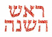 Rosh Hshana written in hebrew with Pomegranate seeds
