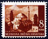 Postage Stamp Croatia 1941 View Of Sarajevo