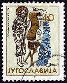 Postage Stamp Yugoslavia 1964 Detail From Cetinje Octavo