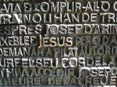 Scripture At La Sagrada Familia