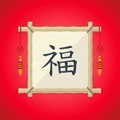 flat style chinese new year bamboo frame illustration