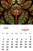 2015. August. Calendar With Beautiful Fractal Pattern.