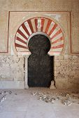 Moorish doorway, Medina Azahara.