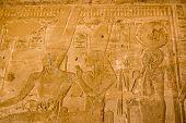 Amun Ra, Isis and Ptah