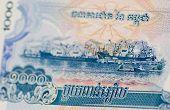 Port of Sihanoukville, Kampong Saom, Banknote