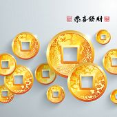 stock photo of copper coins  - Vector Chinese Copper Coins - JPG