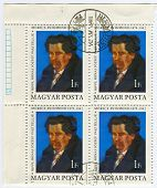 HUNGARY - CIRCA 1979: Postage stamps printed in Hungary dedicated to Zsigmond M�?�³ricz (1879-194