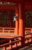 Itsukushima Shrine Sake Depository