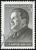 Russian Stamp, Macro