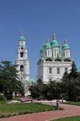 Astrakhan Kremlin