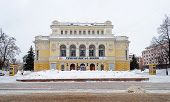 Drama Theatre Named After Gorky In Nizhny Novgorod, Winter Time