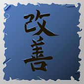 picture of cut torn paper  - Character kaizen on blue background torn paper torn holes - JPG