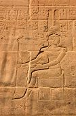 Amun Ra carving