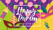 Happy Purim, Jewish Celebration Background. Purim Carnival Masks, Confetti And Calligraphic Text. (h poster