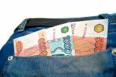 Money In A Blue Jeans Pocket