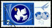 Vintage  Postage Stamp.  History Communication To Bulgaria.