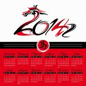 Calendar With Horse For 2014 Year